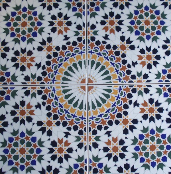 שולחן קרמיקה צבעוני שמש - 4 אריחים