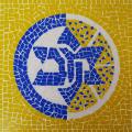 פסיפס מכבי תל אביב צהוב כחול